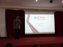 20131205-1209 興國中學資訊交流 (Information_Camp_with_Hsing_Kuo_High_School)