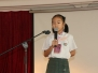20150316 英文朗讀比賽 Poetri Recitation Competition