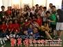 0420 廣達海外遊於藝-劉其偉藝術特展 Liu Qi Wei's Art Exhibition