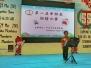 103-2 第一屆華文盃