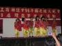 2011.03.22工商聯誼