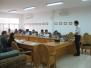 2011 教師研習