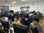 2011 高雄大學資訊交流 | 學生研習課