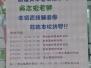 2011 高雄大學資訊交流 | 家長資訊研習