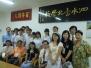 2012.10.22 台灣各大學教授蒞校參訪