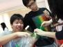2012.5.15 校外教學