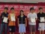 2012.5.9~11 科學營榮譽榜