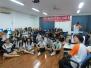 2012 e-Eureka teaching how to make Robot