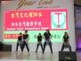 2013.12.06 台灣文化耀泗水TP表演 (performance in TP)