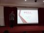 20131205-1209 興國中學資訊交流 (Information_Camp_with_Hsing_Kuo_High_School)