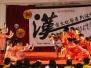 2014.04.28 文化教學與成果展 - Cultural Performance