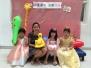 20140404 兒童節 Children