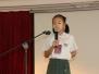 20150316 英文朗讀比賽 Poetri Recitation Competition