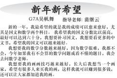 2019年06月18日 – 千島日報第7版 –吳帆舞 G7