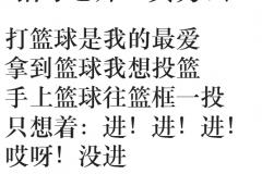 2019年06月18日 – 千島日報第7版 –王家樂 G6