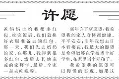 2019年06月19日 – 國際日報第A4 –鄭煒蒽 G3A