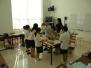 台北教育大學