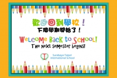 3636_Welcome Back To School