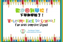 3638_Welcome Back To School smaller